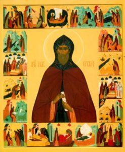 в какую сторону головой спать по православному