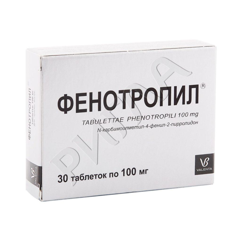 нарколепсия симптомы лечение