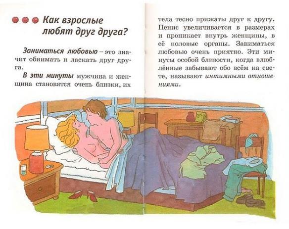 Как объяснять все это ребенку? :)