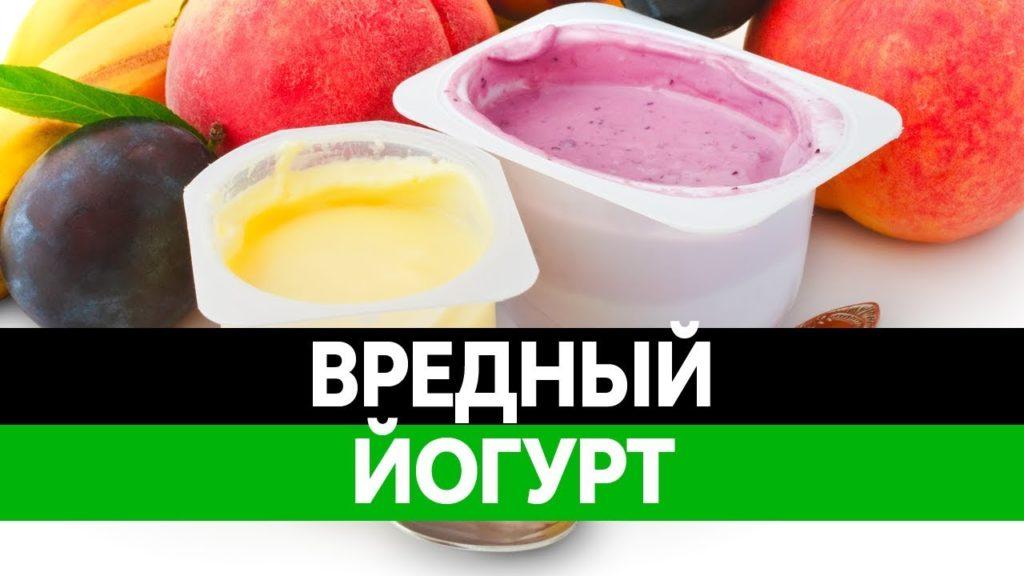 Покупной йогурт в ванночке