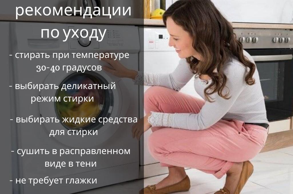Рекомендации по уходу за постельным бельем из поплина