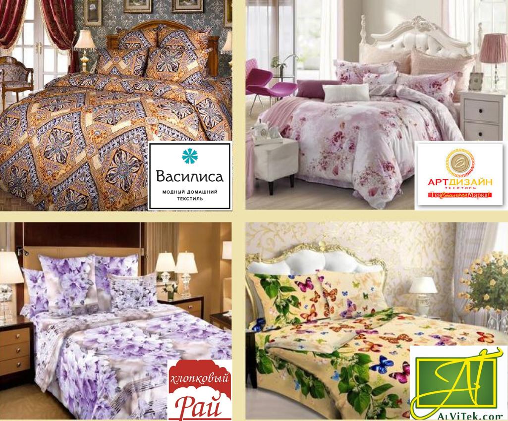Производители постельного белья из поплина