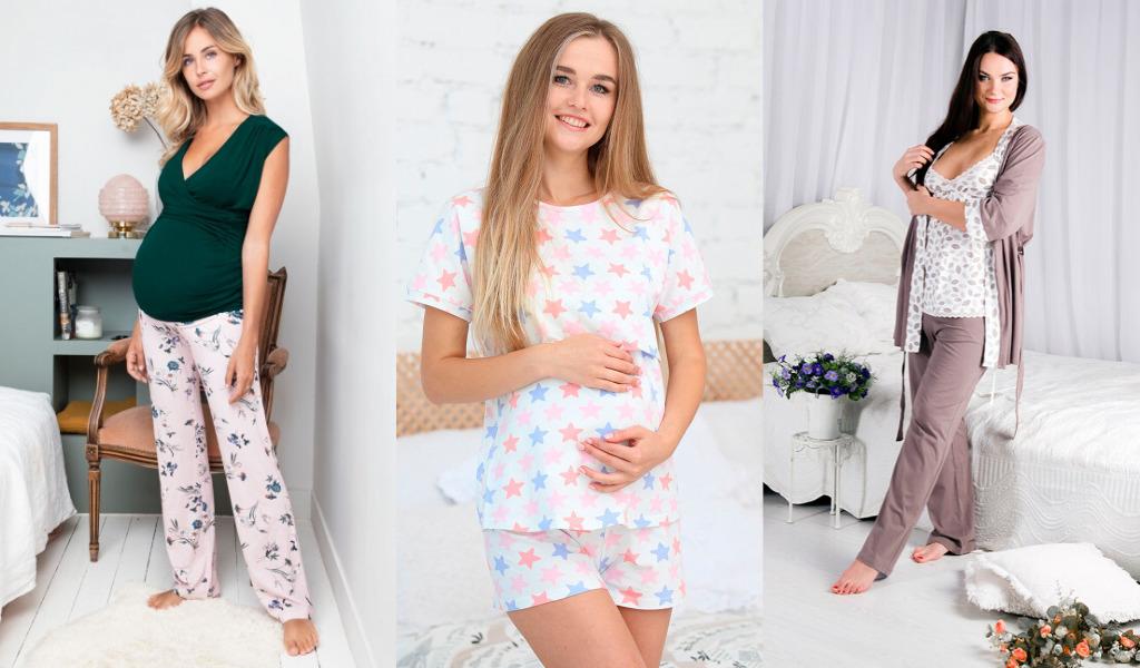 Варианты пижамы для беременных