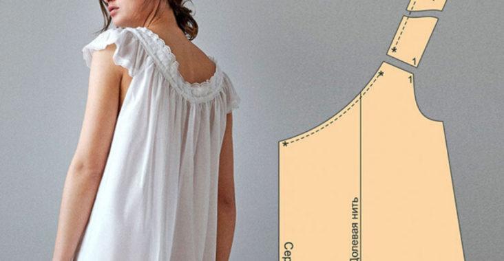 Выкройка ночной сорочки