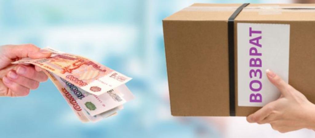 Коробка, деньги